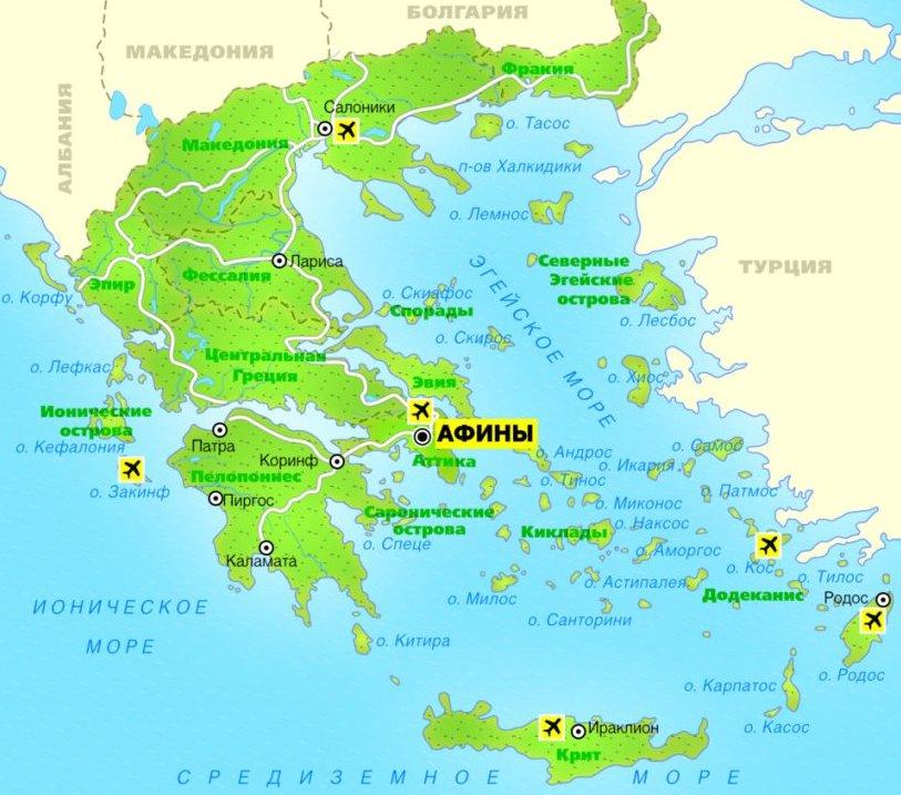 изготовления термобелья интересные маршруты по греческим островам покупки